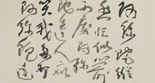 少儿中国画考级招生简章