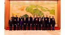 """陆一飞先生赴全国政协礼堂演讲""""一万个太阳""""公益之路"""