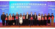 江苏省高等教育学会护理教育研究会成立大会 暨第一届学术年会成功举办(图文)